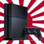La reserva de PlayStation 4 en Japón se agota en minutos ( RESERVA )